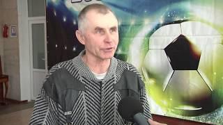 У Волочиську підбили підсумки спортивних досягнень