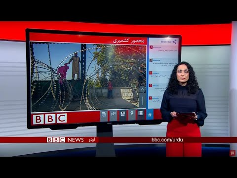 BBC. Sach ka sath