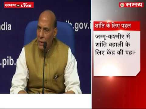 Rajnath Singh announced re-negotiation for restoration of peace in J&K