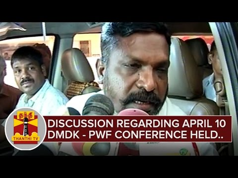 Discussion-regarding-April-10-DMDK--PWF-conference-held-Thanthi-TV