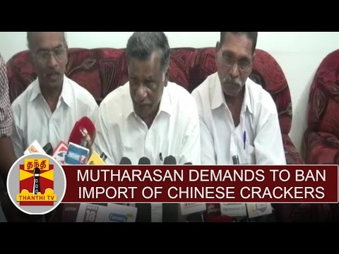 CPIs-Mutharasan-demands-to-ban-import-of-Chinese-crackers-Thanthi-TV