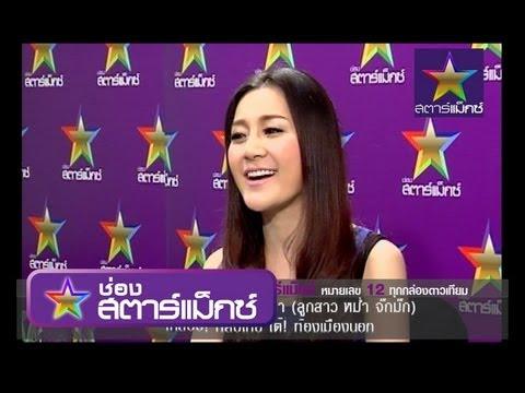 หนังเอ็ก - เอ็ม ลูกสาวหม่ำ กลับไทย โต้ท้องเมืองนอก รายการ