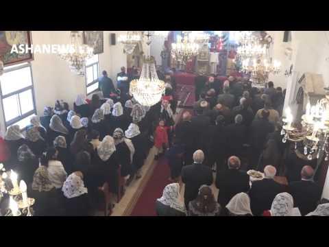 فيديو: قداس وأحتفال بعيد الغطاس وعيد الأرمن في القامشلي
