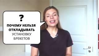 Лаптева Анна Андреевна