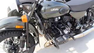 3. 2017 Ural GEAR UP