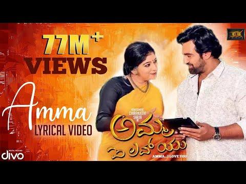 Video Amma (Lyric Video) | Amma I Love You | Chiranjeevi Sarja | Sitara | K.M.Chaitanya | Gurukiran download in MP3, 3GP, MP4, WEBM, AVI, FLV January 2017