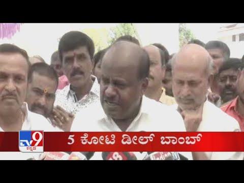 TV9 Kannada Headlines @ 2 PM (5-3-2021)