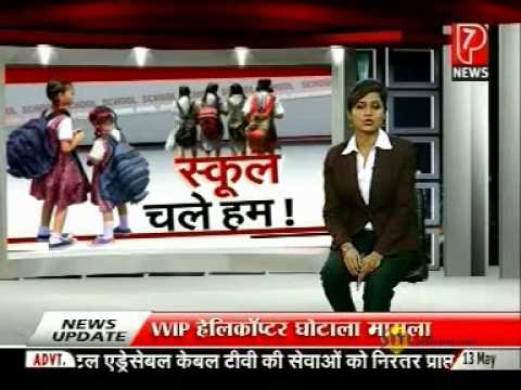 Faridabad : INLD Vikas Chaudhary Debet in news channel