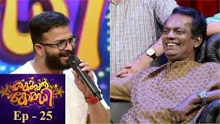 Video Thakarppan Comedy | Ep - 25 Jayasurya on the floor... | Mazhavil Manorama MP3, 3GP, MP4, WEBM, AVI, FLV Oktober 2018