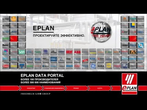 Data Portal Endress+Hauser Configurator