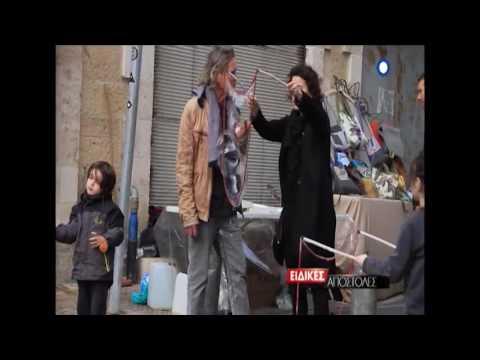 Ειδικές Αποστολές μία εκπομπή για το Ισραήλ