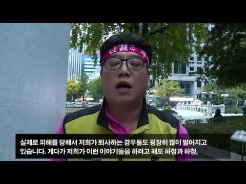 '10.11 서울의 정신건강증진센터 실태로 본 지역정신건강증진센터 공공성 강화 과제' 긴급 토론회 개최