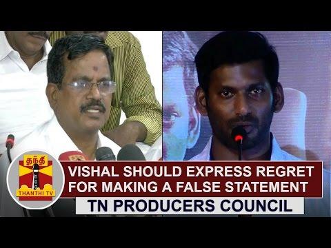 Vishal-should-express-regret-for-making-a-false-statement-against-TN-Producers-Council
