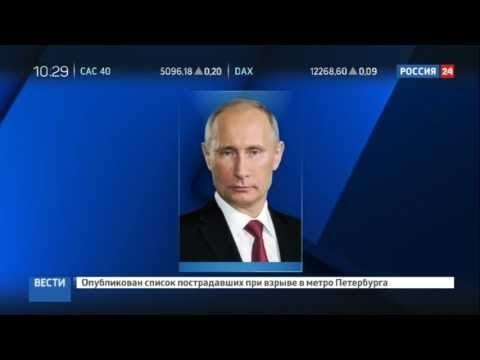 Путин ЗАПРЕТИЛ ПЕРЕВОДИТЬ ДЕНЬГИ на Украину - DomaVideo.Ru