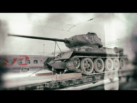Эшелон Т-34 прибыл в Новосибирск!