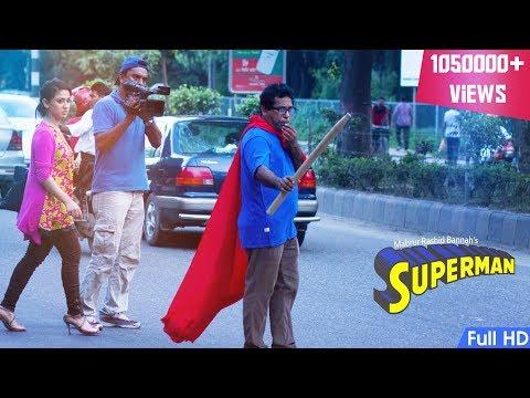 Superman   Mosharof Karim   Sonia Hossain   Mabrur Rashid Bannah   Bangla Natok