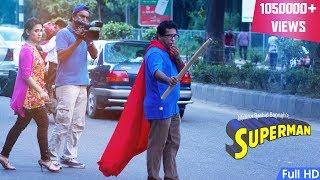 Superman | Mosharof Karim | Sonia Hossain | Mabrur Rashid Bannah | Bangla Natok