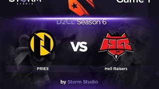 PRIES vs HR, game 1