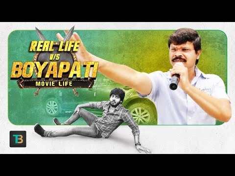 Real Life Vs Boyapati Movie Life || Latest Telugu Comedy Video || TB