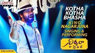 King Nagarjuna Singing Performing Kotha Kotha Bhasha Song