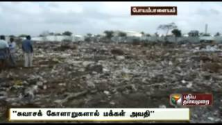 Road Roko by residents in Thirupur regarding a garbage dump creating hardships to them