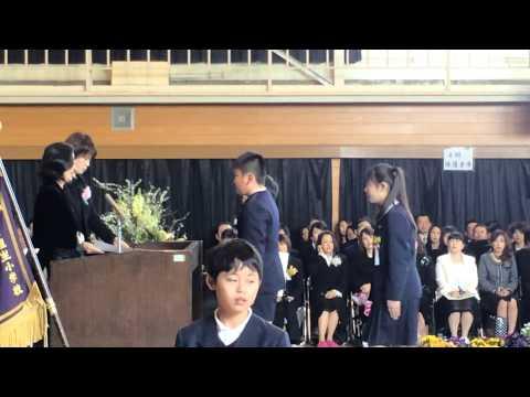 卒業式 垣生小学校