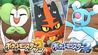 【公式】『ポケットモンスター サン・ムーン』 最新ゲーム映像(10/4公開� by Pokemon Japan