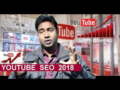 YouTube SEO 2018 ! Video Ranking factors ! Channel Growth & Views