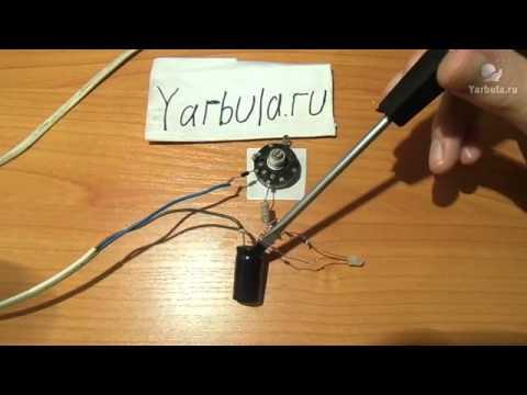 DOWNLOAD LAGU Как сделать мигалку с регулировкой частоты мигания FREE MP3 DOWNLOADS MP3TUBIDY