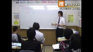 市原辰巳台校 高1・2「キャリアデザイン講座」
