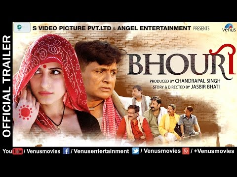 Bhouri (2016) - Official Movie Trailer