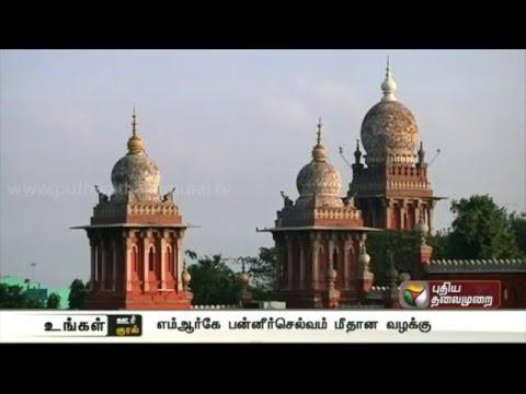Ungal-Oor-Ungal-Kural-Morning-09-04-2016-Puthiyathalaimurai-TV