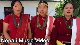 Deusi Bhailo - Shubhashinha Tamang & Sarmila Ghising