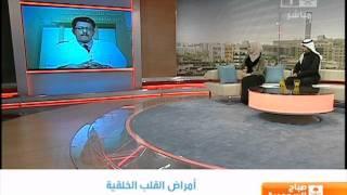 امراض القلب الخلقية بمدينة الملك عبدالله الطبية بمكة