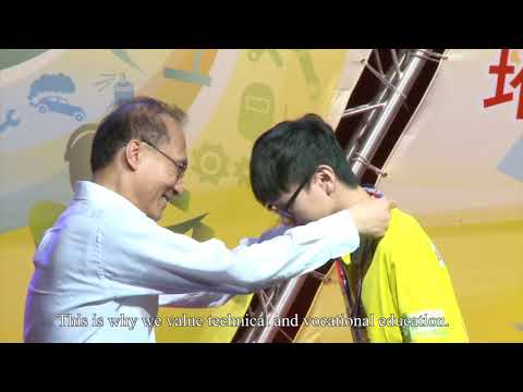 Video link:Premier attends National Skills Competition ceremony (Open New Window)