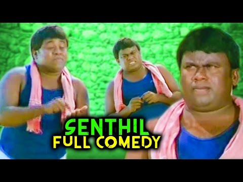 Senthil Comedy Scenes | Aayusu Nooru Full Comedy | Pandiarajan | Kovai Sarala