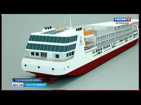 Строительство круизного лайнера «Пётр Великий» насудостроительном заводе «Лотос»