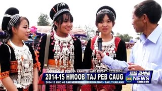 SUAB HMONG NEWS SPECIAL EDITION: 2014-15 Tak Hmong New Year Celebration in Thailand