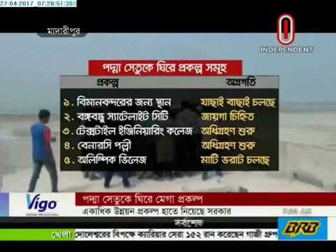 Mega projects surrounding Padma bridge (27-04-2017)