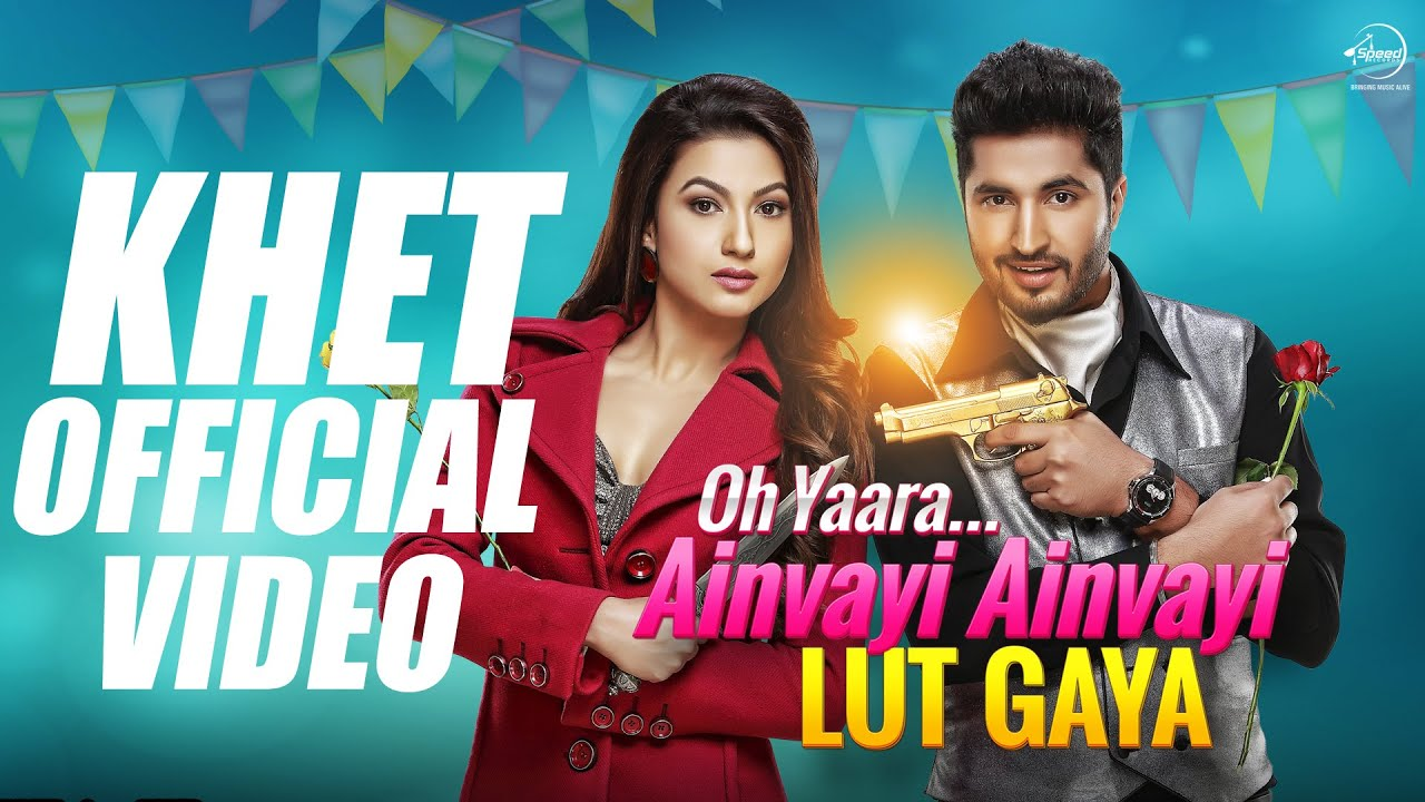 Mar jawan jassi gill song lyrics