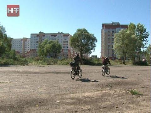 В Завокзальном районе Великого Новгорода начались работы по благоустройству «Парка 1150-летия»