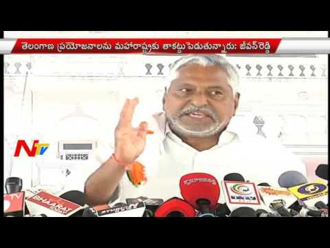 Congress-Leader-Jeevan-Reddy-Fires-On-Minister-Harish-Rao-Comments-NTV-12-03-2016