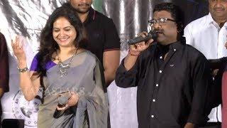 Video Neeli Neeli Aakasam Song Sung By Singer Sunitha and Chandrabose | 30 Rojullo Preminchadam Ela download in MP3, 3GP, MP4, WEBM, AVI, FLV January 2017