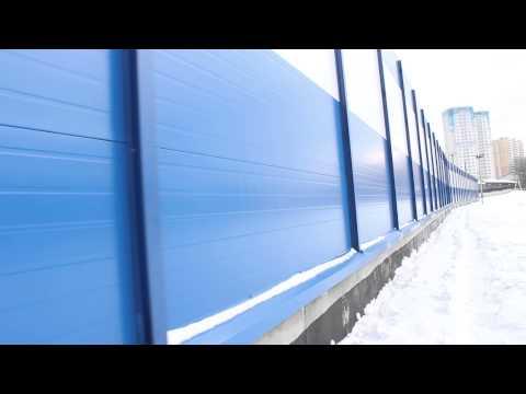 Шумозащитный Экран Высотой 5000 мм, Цвет RAL 5005/6005/9003