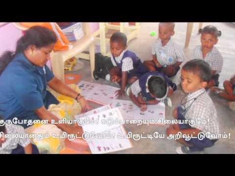Teachers' Anthem – Inspirational Tamil Video Song – Aasiriyar Geetham