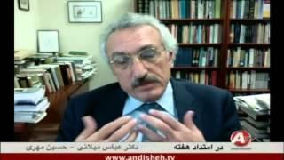 عباس ميلاني اردشير زاهدي سندهاي محرمانه را به دانشگاه استنفورد داد