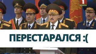 ЭТОГО не ожидал НИКТО! Лукашенко опозорил Беларусь на весь мир