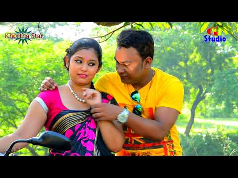 Video New Khortha HD video- साड़ी पिंघल जेनया तोय के लागे गे sardi pindhal jenya toy ke lage ge download in MP3, 3GP, MP4, WEBM, AVI, FLV January 2017