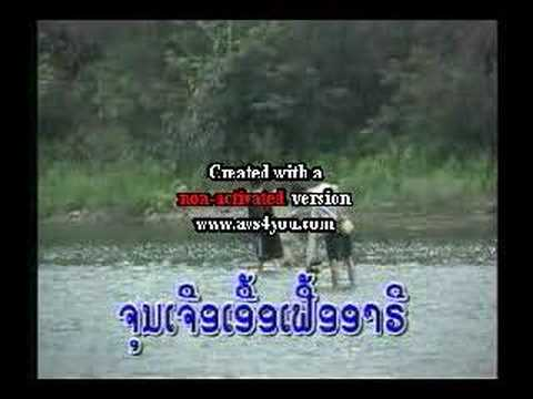 lao song
