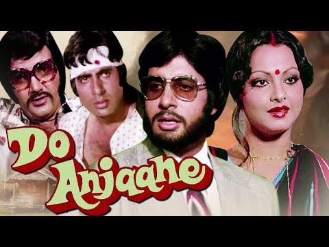 Do Anjaane Full Movie HD   Amitabh Bachchan Hindi Movie   Rekha Movie   Bollywood Thriller HD Movie